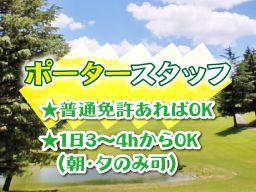 千葉新日本ゴルフ倶楽部