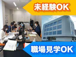 富士山エナジー 株式会社