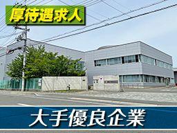 岡部株式会社 京都工場