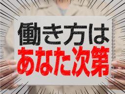 株式会社 ワークアンドスマイル 関西営業課/CB0701W-3G