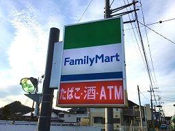 ファミリーマート 宇都宮駒生店