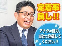 中央電材 株式会社 【多摩営業所・仙台営業所・江刺営業所】