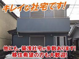 毛呂山清掃株式会社