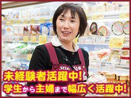 株式会社 成城石井 赤坂アークヒルズ店