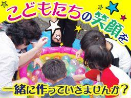 さいたま市児童養護施設カルテット/【児童指導員・保育士】経験者優遇◆女性活躍中