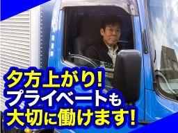 日の丸商運株式会社