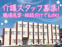 株式会社 日本アメニティライフ協会 花珠の家かなざわ新館