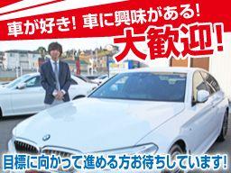 株式会社 CAR INC (カーインク)