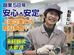 大阪ウェルディング工業株式会社 滋賀工場