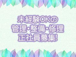 池田喜株式会社
