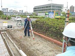 京浜サンロード株式会社