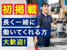 ロック株式会社 東京営業所