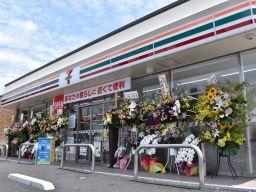 セブン-イレブン 真岡並木店 ★2021年6月17日移転ニューオープン!
