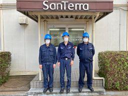 サンテーラ株式会社