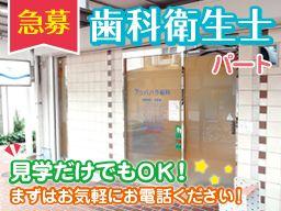 シバハラ歯科医院