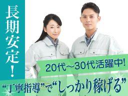 有限会社 YPパックトレーディング 守谷工場 有限会社 ヨコヤマパッケージ 関宿工場