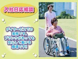 社会福祉法人開く会 横浜市下倉田地域ケアプラザ