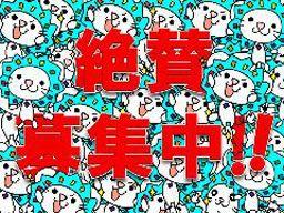 株式会社 オープンループパートナーズ/poo069d-02