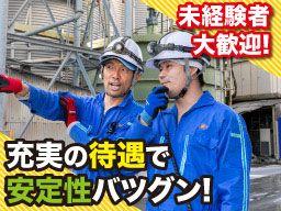 桐生レミコン株式会社