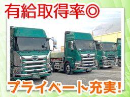 北九州港運 株式会社