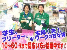 セブンイレブン 川崎子母口店