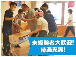 障害者支援施設 天竜厚生会アクシア藤枝