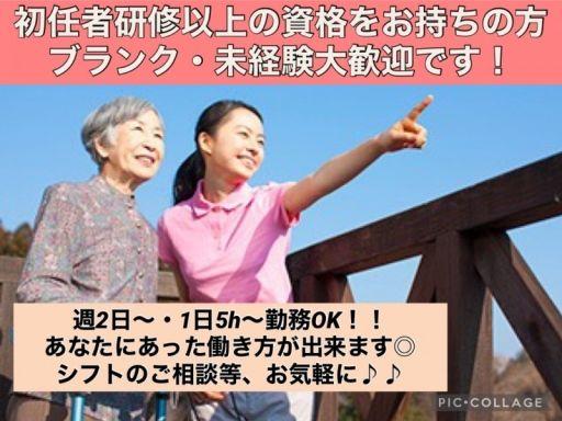 株式会社Act's Design ベストスマイル山本丸橋