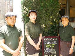株式会社スーパーホテルクリーン 京都事務所