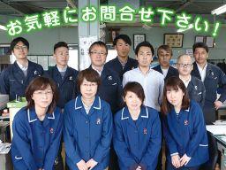 秀栄ビニール工業 株式会社