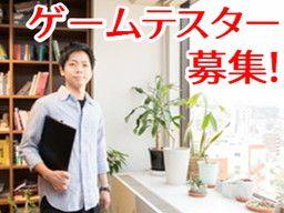 株式会社SHIFT 福岡第1オフィス