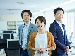 株式会社 昭和綜合サービス