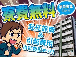 株式会社 平山  つくば支店/tb348ag2