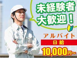 吉村電気工事