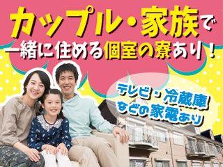 株式会社 平山  つくば支店/tb0059ae1