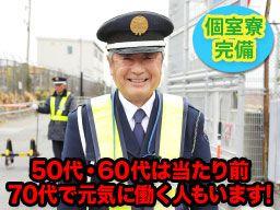 株式会社KSP 金沢支社