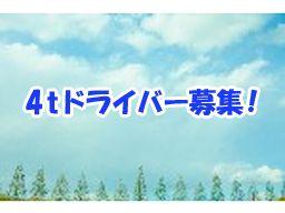 株式会社 KOUWA