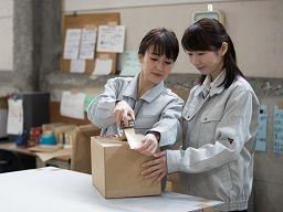 株式会社 プライムバンク 東松山支店
