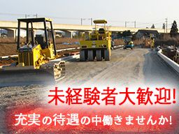 コスモグループ 株式会社コスモ工業