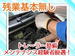山田港運倉庫 株式会社