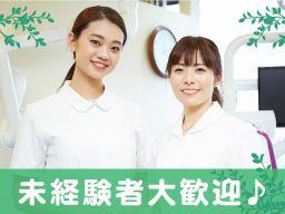 医療法人社団 賢雅会 高橋歯科医院