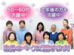 福祉クラブ生協 オプティ神奈川