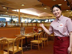 北海道生まれ 和食処とんでん  志村小豆沢店