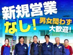 株式会社 和田電機