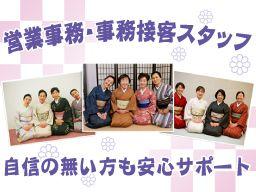 株式会社 まるやま 西川口店