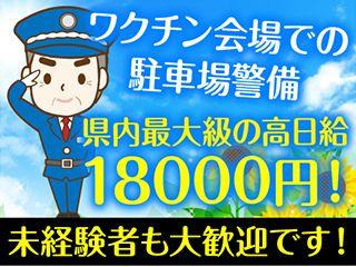 株式会社イーアール 横浜支社
