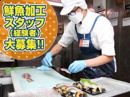 相栄フーズ 株式会社