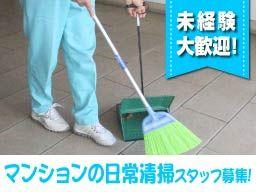 神奈川清和 株式会社