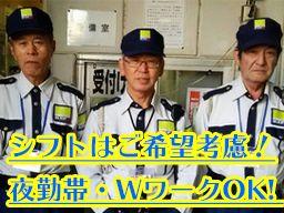 株式会社  KSP 東京支社