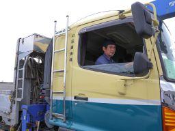 川石運送株式会社