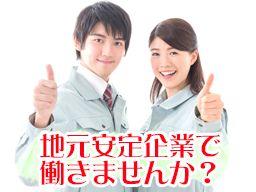 千葉昭和サービス株式会社